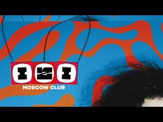 IZI MOSCOW kullanıcısından video