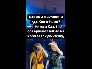 Video by клуб анонимных гришей и Каз.