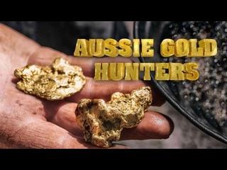 Австралийские золотоискатели 6 сезон 02 серия / Aussie Gold Hunters (2021)