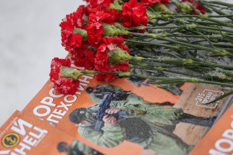 День морской пехоты отметили в Нижнем Новгороде, изображение №10