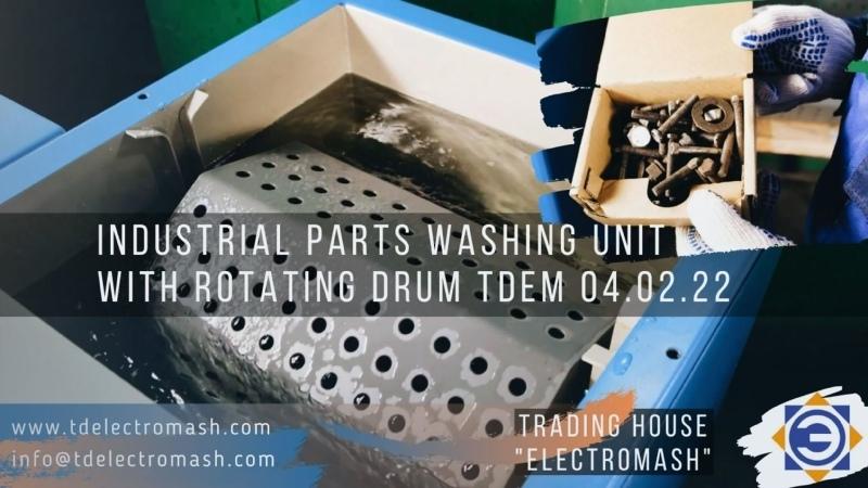 Industrial parts washing unit with rotating drum TDEM 04 02 22 marat@