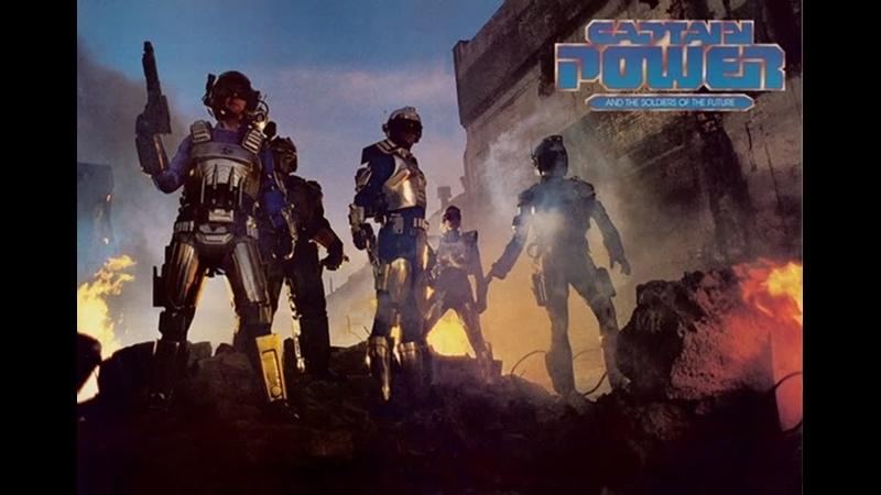 Капитан Пауэр и солдаты будущего 1987 Серии 18 22 Андрей Дольский VHS