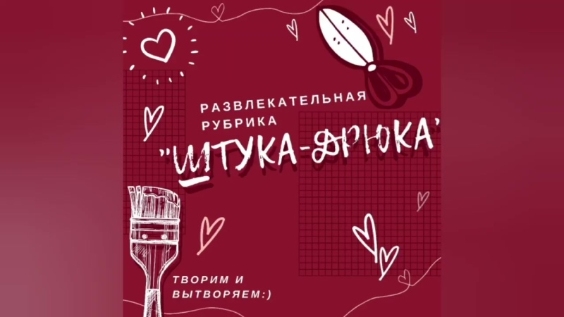 ШТУКА-ДРЮКА - Оригами Кленовый лист