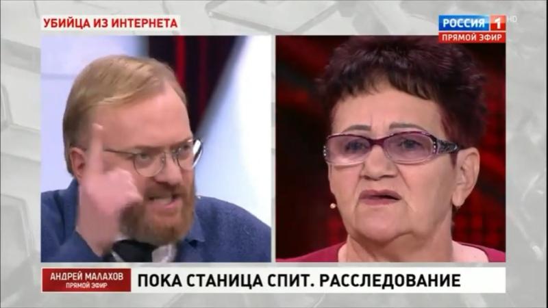Видео от Виталия Милонова