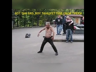 BAD BOY MEMES #2