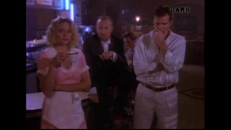 Кафе кошмаров Сериал 1992г 4 Серия