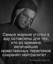 Коваль Людмила | Одесса | 15