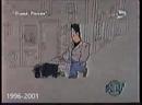 Эволюция заставок программы Дог Шоу Я и моя собака 1995-2005