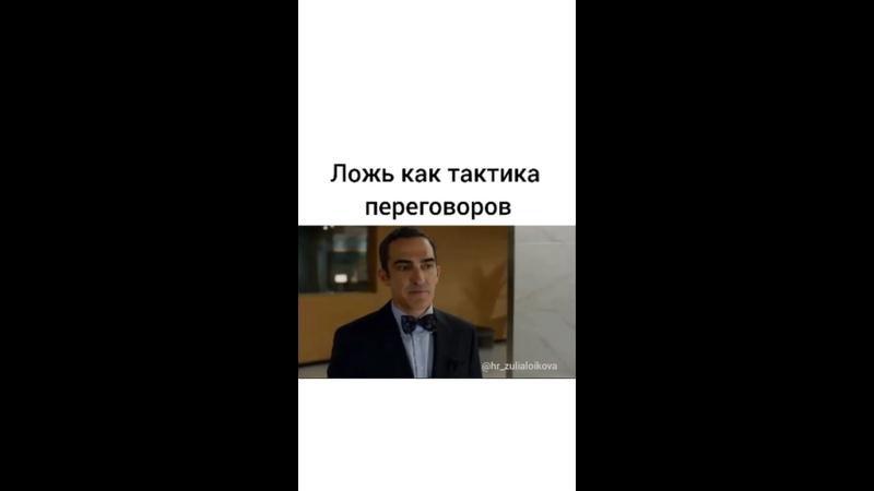 Видео от Зули Лоиковой