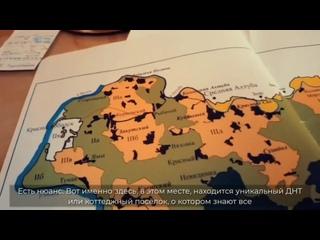 Video by Объездная дорога Волгоград