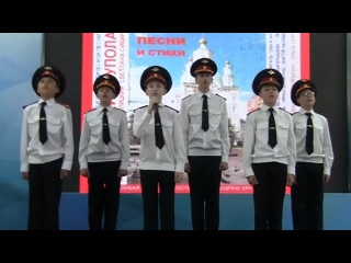 Марш Кедрового кадетского корпуса МВДЦ Сибирь