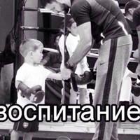 Фотография David Danoyan ВКонтакте