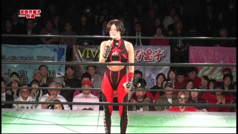 Mariko Yoshida Retirement 19.11.2017
