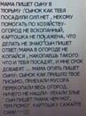 Персональный фотоальбом Валерія Крушельницького