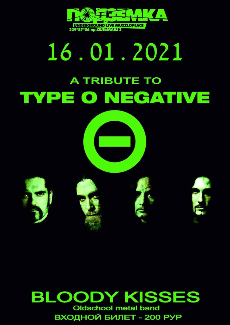 Афиша Ростов-на-Дону 16'01 Трибьют Type of Negative - Pod3emka