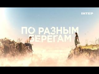Мир Кино - Мелодрама,драма,криминал (2019)
