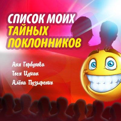 фото из альбома Лены Щербины №1