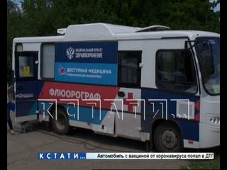 «Поезд здоровья» побывал сегодня в Большеболдинском районе
