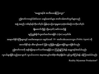 Myanmar-Public-Agent...tudent.mp4