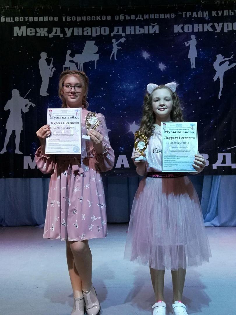 Учащиеся школы искусств Петровска - победители международных конкурсов