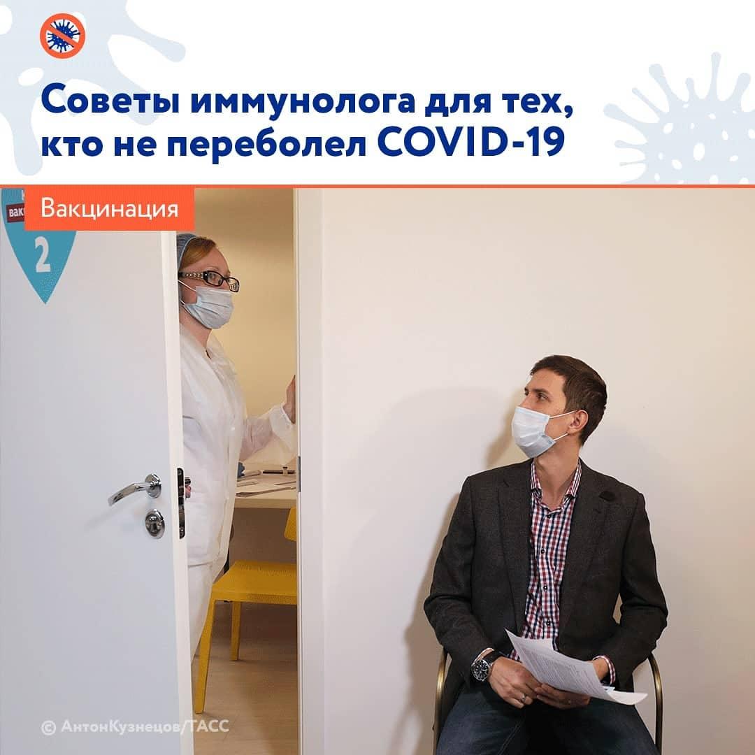 По всему миру ежедневно увеличивается число людей, привитых от коронавируса. Однако ещё остаются те, кто не переболели COVID-19 и не хотят вакцинироваться по личным причинам