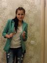 Ксюша Федотова, 26 лет, Кемерово, Россия
