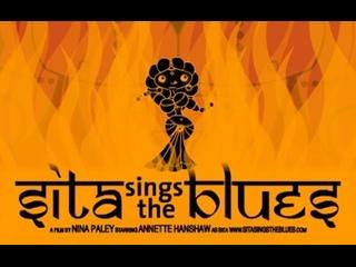 Sita Sings the Blues _ Сита поёт блюз (2008) Nina Paley _ Нина Пэйли. США