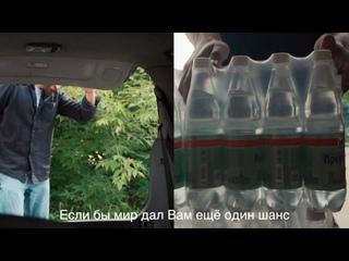 Видео от Минеральная вода «Иркутская»