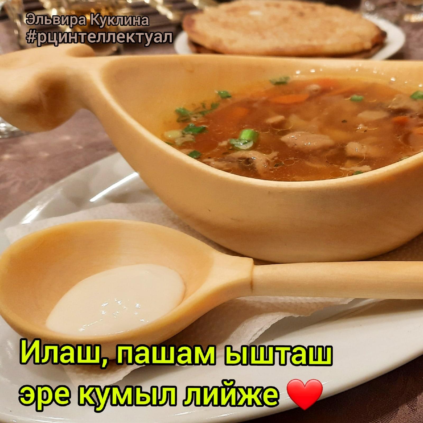 Ресторан «Мари» - Вконтакте