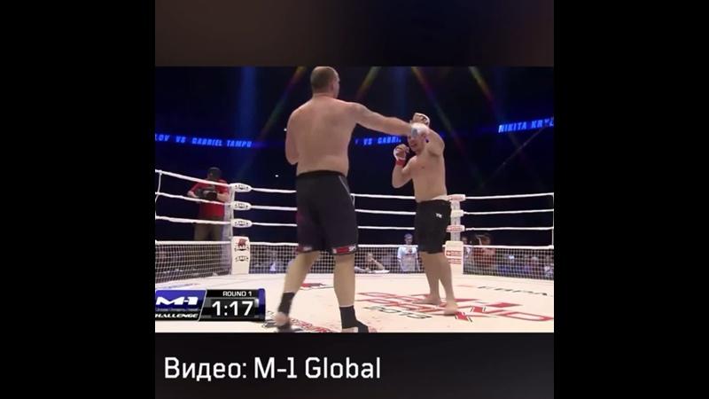 Никита Крылов Габриэль Тампу