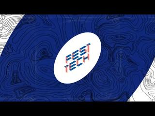 Фестиваль FestTech 2021 | 25 сентября