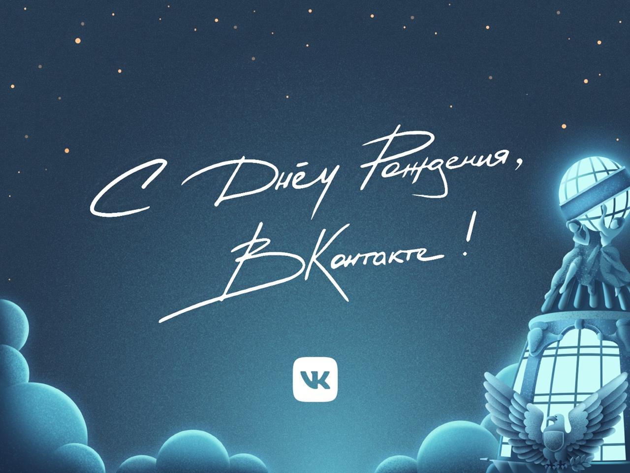 фото из альбома Евгении Новосельцевой №14