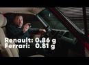 Hagerty. Откровения с Джейсоном Каммисой. Renault R5 Turbo - горячая штучка!