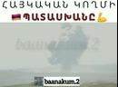 Hay_banakum_20201108_2.mp4