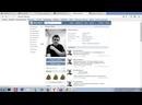 DoHoD Как накрутить подписчиков ВКонтакте Накрутка подписчиков в группу ВК без программ - БЕСПЛАТНО