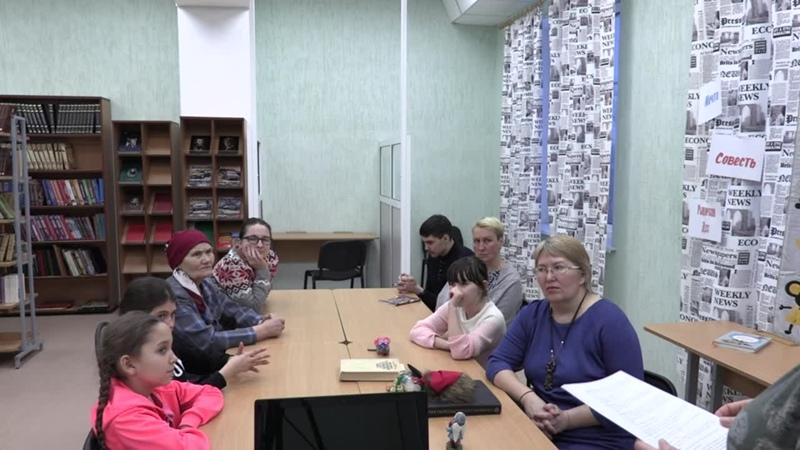 Встреча в КСЧ по книге Кейт Ди Камилло Приключения мышонка Десперо