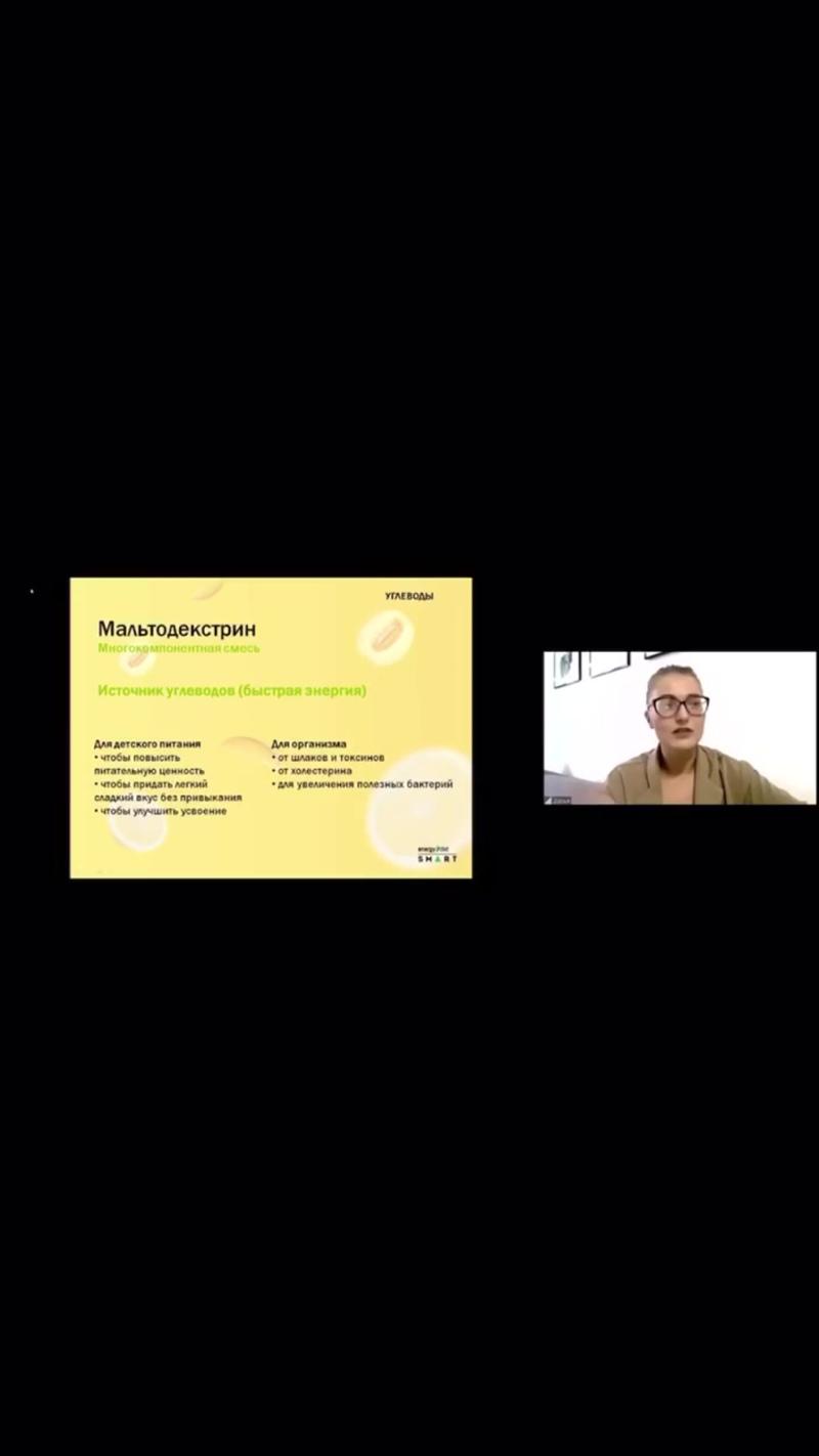 Видео от Елены Машкары