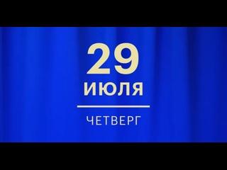 Содержанки 3 сезон - 8 серия