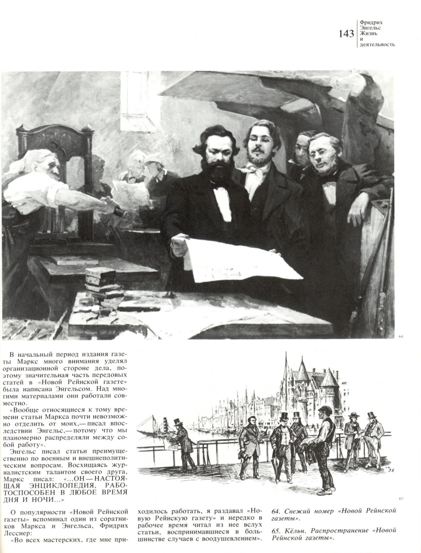 «Солдат революции», или Человек, изменивший ход истории., изображение №4