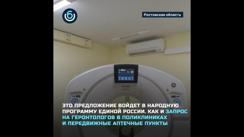 Видео от Михаила Дирацуяна