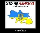 Фотоальбом Вітали Штенфельда