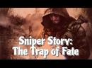 ➤S.T.A.L.K.E.R. История Снайпера Ловушка Судьбы .5➤