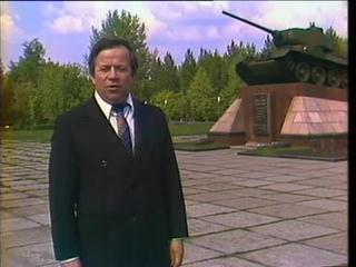 Первый салют— Видеоархив— К 70-летию Победы в Великой Отечественной войне