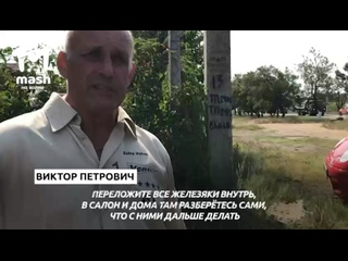 Video by Автопартнер Феодосия   ДТП ДПС ПДД
