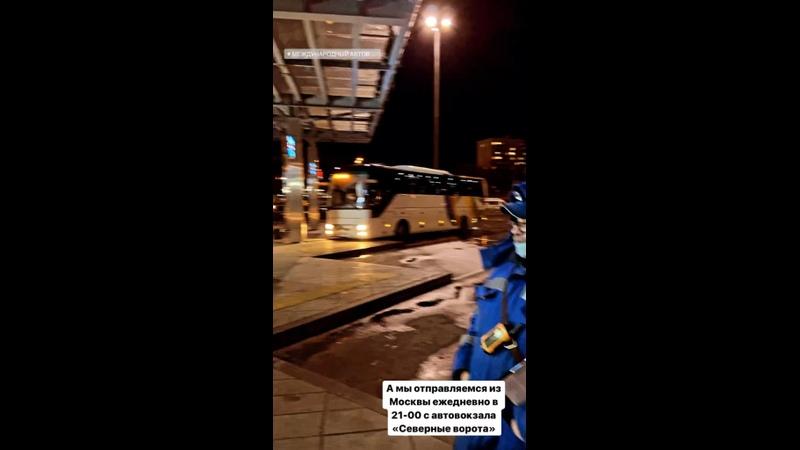 Видео от Астротур Астротур