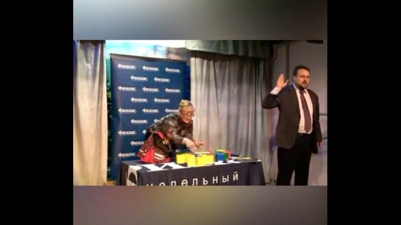 Видео от Ирины Зайцевой