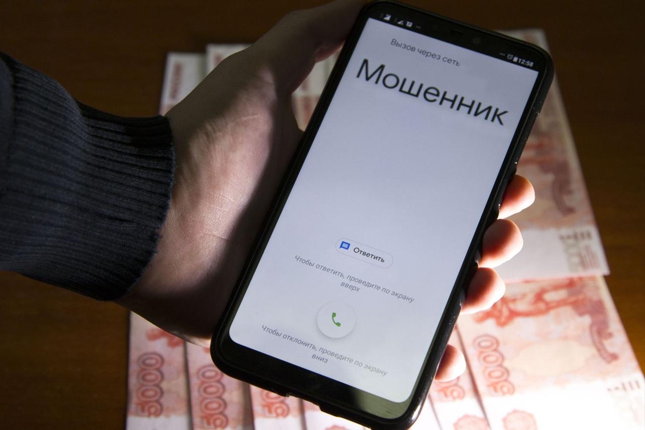 УМВД Таганрога и Администрация Таганрога проводят совместные мероприятия в связи с новыми способами мошенничества