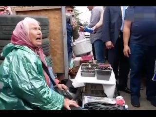 Video by Народ говорит Мурманская Область