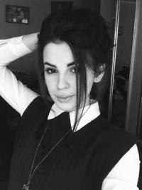 Кристина гриневич модели онлайн зеленогорск