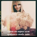 Персональный фотоальбом Виктории Котовой